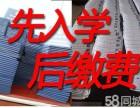 广州在职研究生培训,在职研究生考证