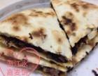 广州学做缙云麦饼培训,麦饼培训在味来香