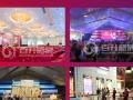 潮州投影展示设备 潮州舞美灯光音响 潮州舞台出租