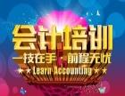 平湖乍浦学淘宝美工 影楼修图技巧培训 新锐教育