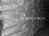 厂家直销 二甲苯磺酸钠 表面活性剂 金牌