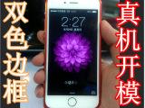 苹果6手机壳 iPhone6手机壳iPhone6保护壳保护套超薄