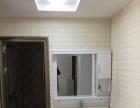 长麦路汇景新城小区 2室2厅94平米 精装修 押一付三