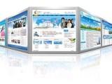 咸阳做网站做的好的公司,比较专业,后期负责任的有哪几家