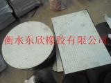 【广西南宁】桥梁支座 各种型号规格板式橡胶支座  东欣特价销售
