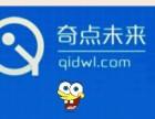 贵阳网站优化 贵阳网站建设 贵阳网页设计