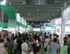 诚邀阿胶厂商参加:2016广州保健食品营养食品展