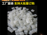 【SHD】工厂直销 耐高温高粘度热熔胶粒 电子行业专用热熔胶颗粒