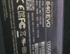三星固态,840 EVO  120G      两