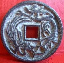 古玩钱币字画瓷器玉器鉴定评估交易流程