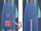 厂家供应各类有色500ml蒙砂瓶浅蓝瓶酒瓶黑瓶蓝瓶