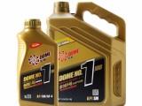 多姆润滑油duomurhy 汽车专用润滑油