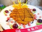 重庆专业油炸小吃 炸鸡腿 汉堡培训学校