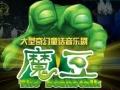 经典童话音乐剧 魔豆 -2017年9月15日福建泉州