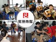 亦庄吉他培训班大兴吉他班 - 成人吉他培训
