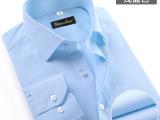 定做春 秋季男女长袖工装衬衫 纯色工作服衬衣 厂服 刺绣LOGO订制