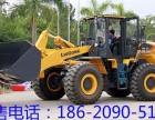 溆浦柳工装载机销售电话丨柳工铲车价格