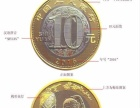 2016猴年纪念币