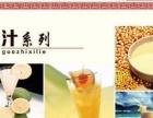 满朝佰家粥铺餐饮加盟 快餐 投资金额 1-5万元