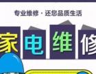 上海洗衣机清洗-各品牌洗衣机清洗维修 全市上门维修