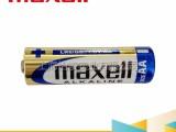 麦克赛尔MAXELL碱性电池5号aa 适用于儿童玩具血压计