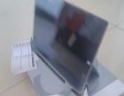 微软平板电脑