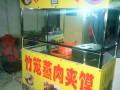 竹笼蒸肉夹馍 吉祥馍加盟郑州小吃
