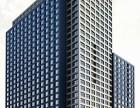独立办公 中铁第壹国际高档商务楼比肩长安国际凯德广场