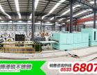 310S不锈钢板供应厂家