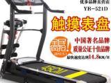 跑步机十大品牌什么牌子好家用跑步机价格一般多少钱