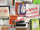 柳州生产订做纸箱快递箱包装盒水果纸箱礼品盒配件盒打包纸箱