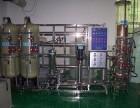 唐山学校直饮水设备价格 唐山直饮水系统价格