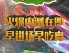 福州330农场游戏源码开发 330农场种植游戏定制开发