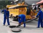 沈阳市东陵区疏通清洗管道 东陵区吸下水井 东陵区抽化粪池