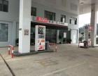 通山县加油站低价转让