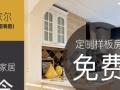 漳州港方太电器|油烟机-消毒柜-燃气灶-贝家尔家居