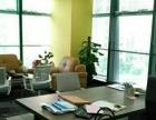 国瑞城350平米精装办公房出租