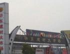 广州路 广州路华东建材大市场 商业街卖场 65平米