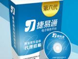 1虚拟话费充值软件终身代理/网游QB话费手机卡充值卡第六代VIP