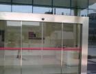 天津津南区安装玻璃门天津承接玻璃门维修玻璃门
