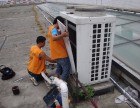 重庆志高 中央空调售后维修  空调售后专业维修保养
