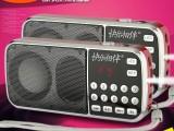 L-088多功能数码MP3收音机FM插卡音箱重低音