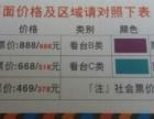 低价转让张杰,华晨宇,贝贝,徐誉滕演唱会门票