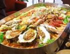 烧烤火锅自助主题餐厅加盟 利膳海鲜大咖加盟费多少