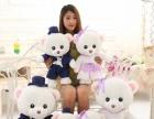 多种类毛绒玩具,可爱的泰迪熊,新年喜庆的猴子,淘宝店在线销售