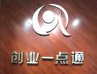 在北京怎么注册一家证券投资咨询公司