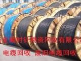 电缆回收 废旧电缆回收
