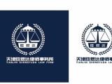 西青区律师 合同律师 代理合同诉讼 代写合同协议