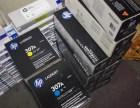 西红门回收墨盒价格+墨盒价格回收报价咨询