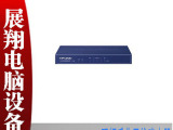 TP-LINK/普联 TL-R483多WAN口企业路由器,IP流